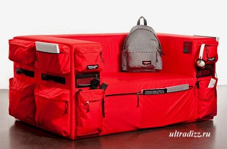 Оригинальный диван-рюкзак