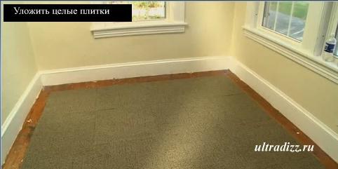 укладка коврового покрытия 8