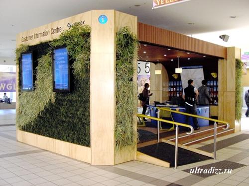 вертикальное озеленение информационного центра