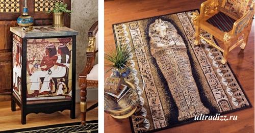 тумба и ковер в египетском стиле