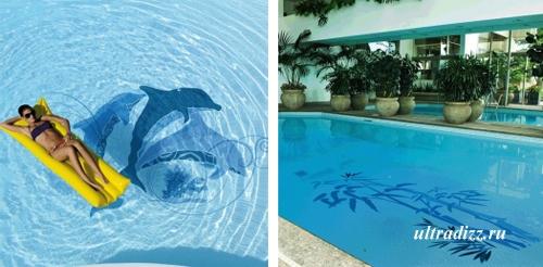 оригинальные стикеры для бассейнов