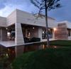 проект необычного дома