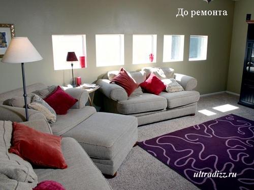 цвет в интерьере квартиры до ремонта
