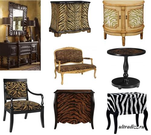 мебель с рисунком под зебру
