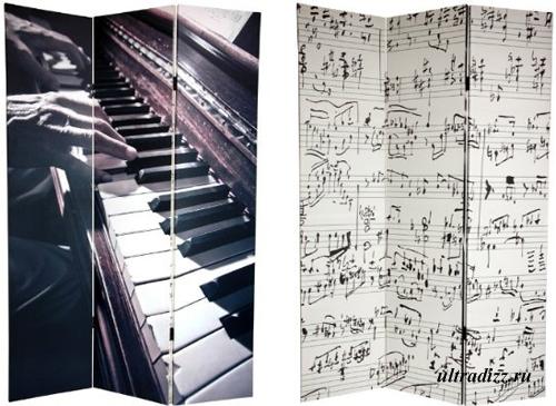 ширмы с музыкальной символикой