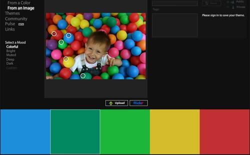 подбор многоцветной цветовой гаммы
