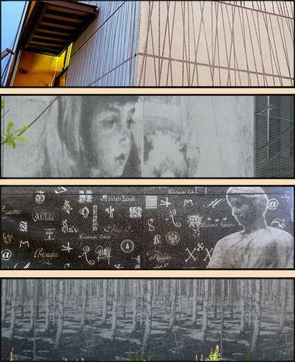 образцы фасадов из графического бетона