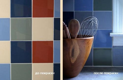 облицовочная плитка до и после покраски