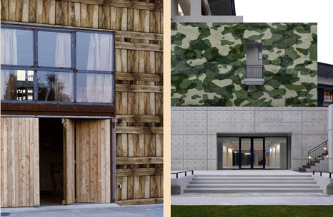 оригинальные обои для фасада