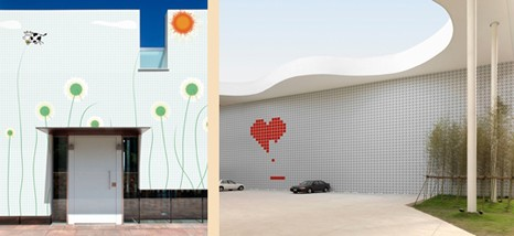 фасадные обои с мозаичным рисунком