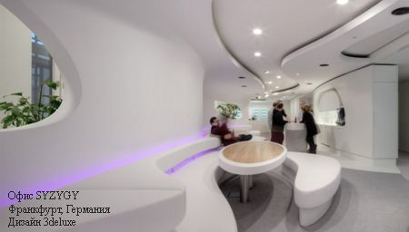 уникальная офисная мебель