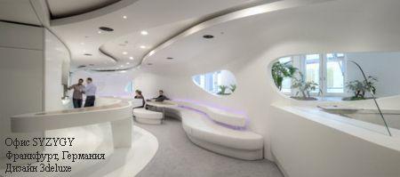 мебель для офиса по эксклюзивному проекту