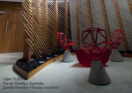 дизайнерская мебель в современном интерьере офиса