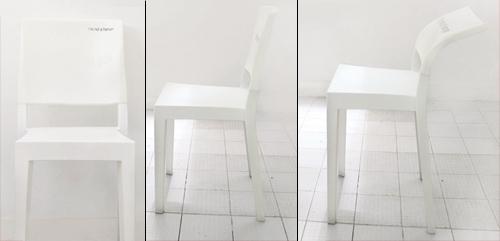 дизайнерский стул с гибкой спинкой