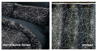 текстильный декор с рисунком паутины