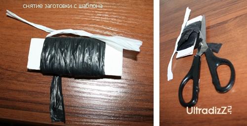 снятие заготовки помпона с шаблона