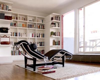 лежак в библиотеке