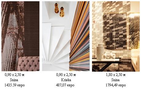 цены на современные шторы из металла