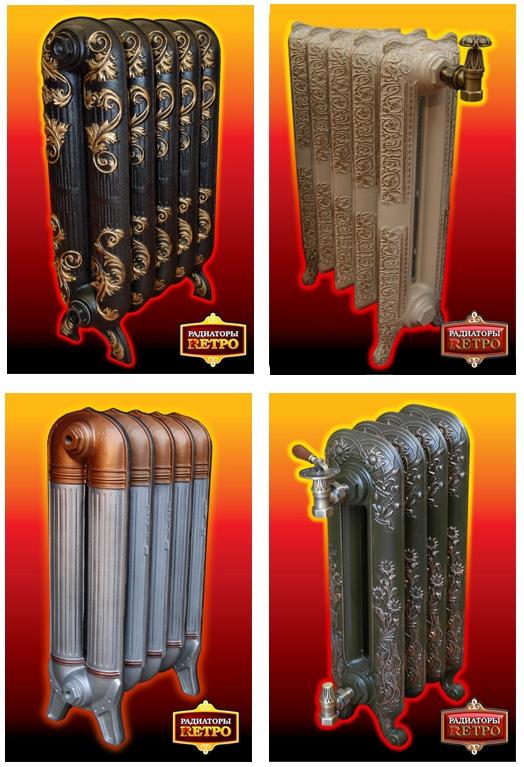 модели ретро радиаторов