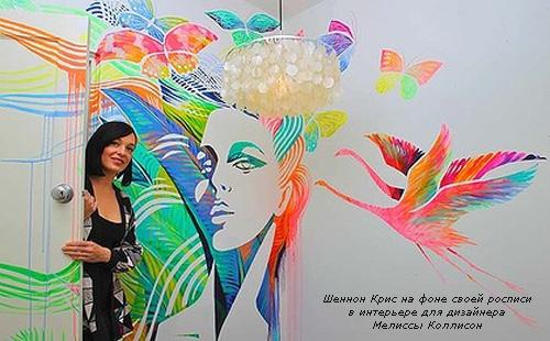 дизайнерский интерьер с граффити на проходной стене