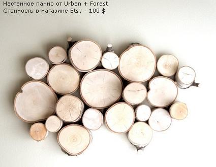 декоративное настенное панно из спилов