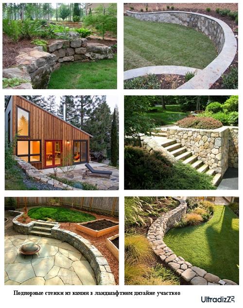 дизайн подпорных стен из камня