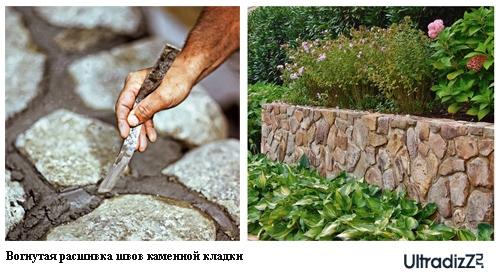 расшивка каменной кладки