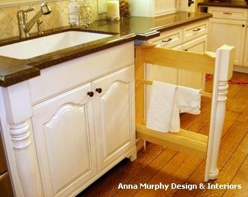 выдвижной блок под мойкой с перекладиной для кухонных полотенец