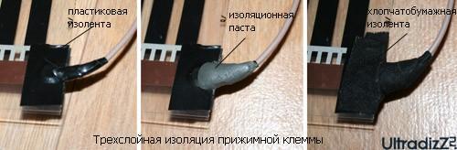 трехслойная изоляция прижимной клеммы при монтаже теплого пола