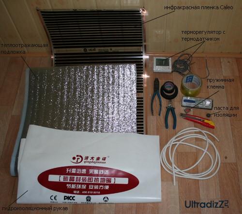 материалы и инструменты для монтажа теплого пола
