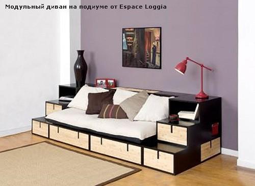 диван с выдвижными ящиками в подиуме