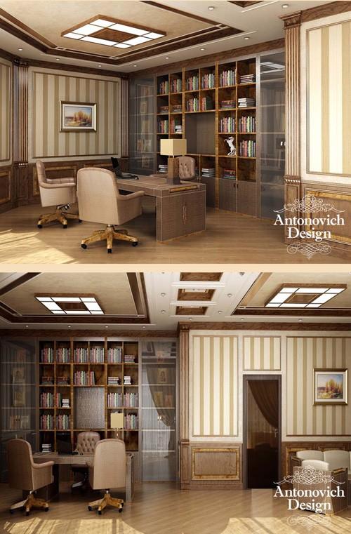 роскошный кабинет в стиле модерн