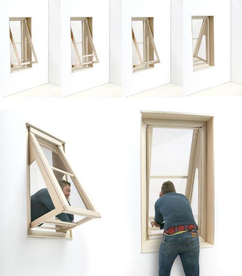 окно ниша с улучшенным обзором