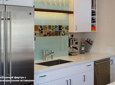 контрастные керамические вставки на кухонном фартуке