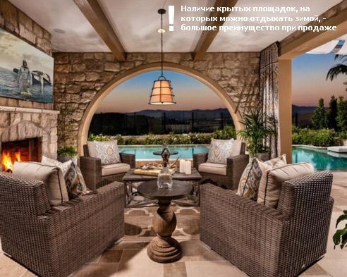 преимущества крытых площадок при продаже дома