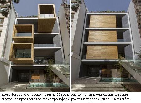 дом с поворотными комнатами-террасами