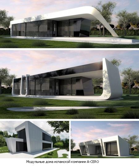 современные модульные дома испанских архитекторов