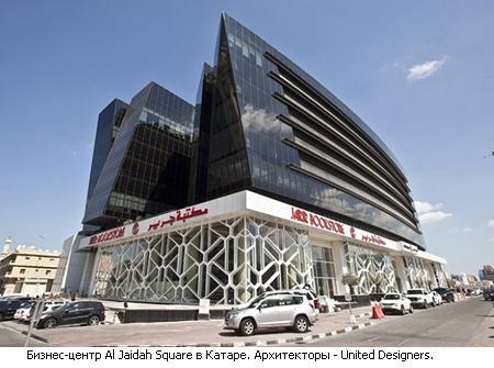бизнес центр с панорамным остеклением